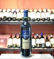 France wine import declaration |France wine import clearance 3