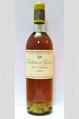 Canada wine import declaration  Canada wine import clearance 3