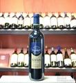 Canada wine import declaration  Canada wine import clearance 4