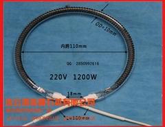 碳纤维石英玻璃电加热管-C形
