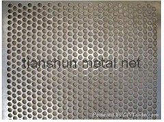 decorate perforated metal