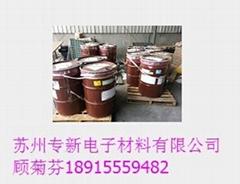 3M 4224-NF工業用膠粘劑