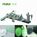 PP PEplastic film recycling machine