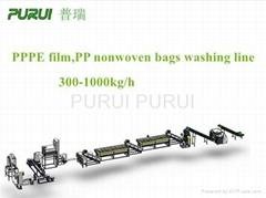 PP 无纺布编织袋清洗线塑料回收线