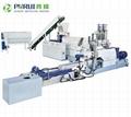SIngle extruder plastic pelletizing line plastic recycling machine