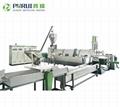 SJ single screw extruder rigid plastic recycling and pelletizing machine