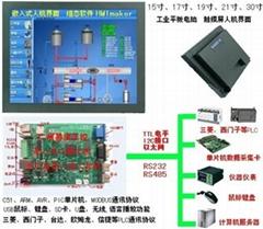 工業控制計算機