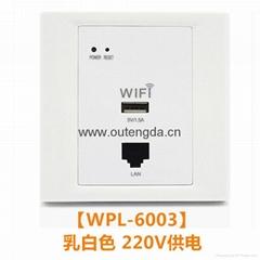 歐騰達WPL-6003入牆式面板AP無線路由器酒店賓館wifi覆蓋