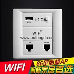 歐騰達WPL-6008面板ap路由器酒店客房wifi插座路由器