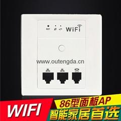 欧腾达WPL-6208面板ap路由器wifi覆盖网络插座入墙面板ap