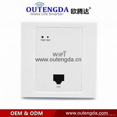 歐騰達WPL6005酒店無線面板apwifi覆蓋網絡插座入牆面板ap