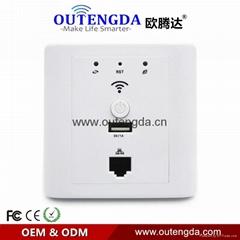 歐騰達WPL6006入牆式面板AP無線wifi路由器酒店賓館wifi覆蓋