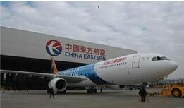国际空运 2