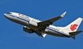 国际空运 3