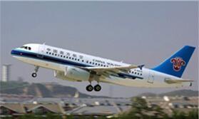 国际空运 4