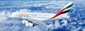 国际空运 5