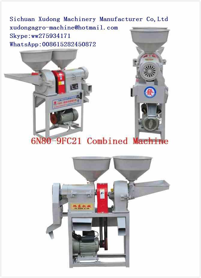 Combined Machine 1
