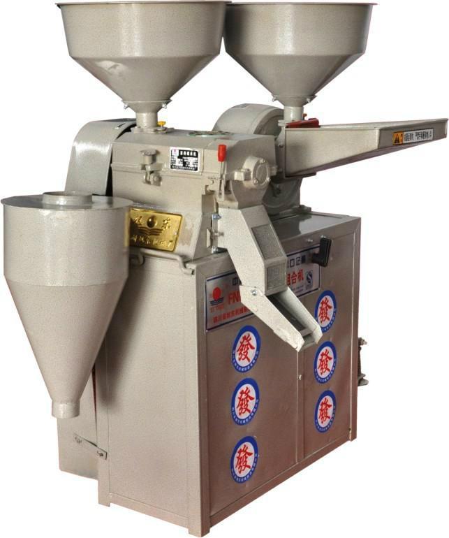 Combined Machine 2