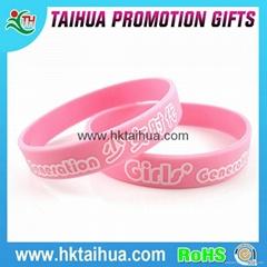 Custom Screen Printing Silicone Wristband