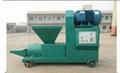 environmental protection wood charcoal making  machine 3