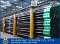 Carbon steel spiral pipe for water well  3