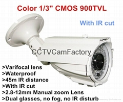 CMOS 900TV line varifocal waterproof IR CCTV Camera 2.8-12mm manual zoom lens wi