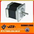 NEMA 23 Cutting Machine Stepper Motor