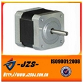 2 Phase China Nema 17 Stepping Motor
