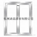 鋼質防火玻璃門 1