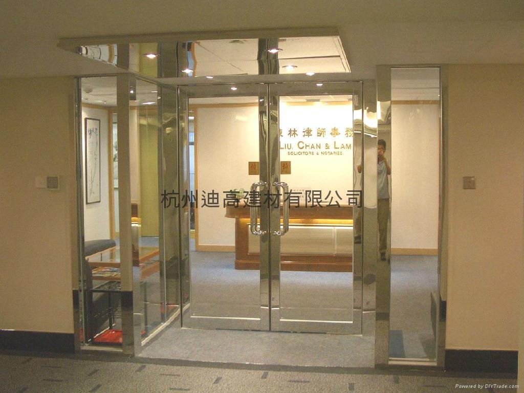 鋼質防火玻璃門 5