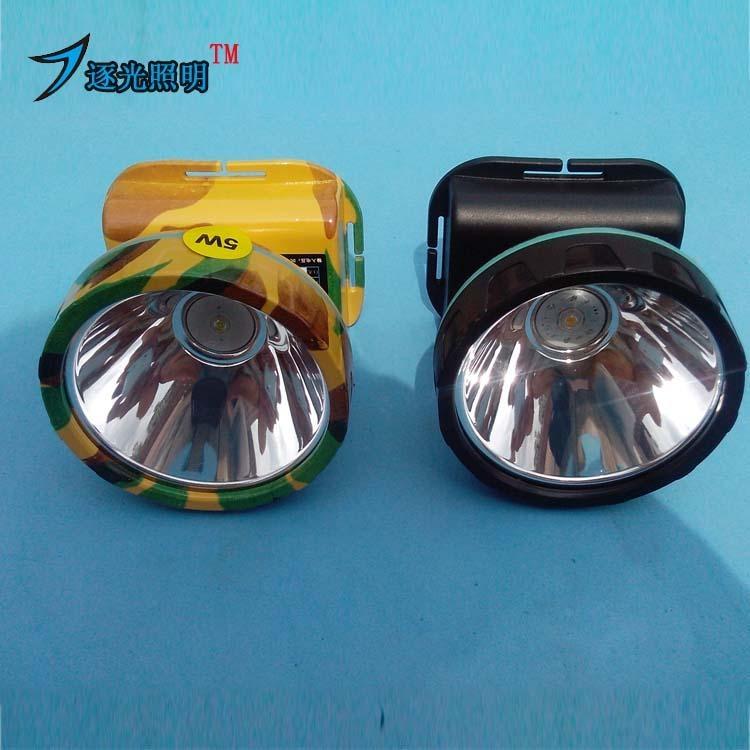 鋰電藍光釣魚頭燈 LED 遠射  2