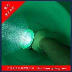 可充电LED潜水头灯30W