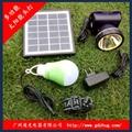 廣東廠家專業生產太陽能光伏板充
