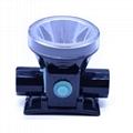 全防水充電頭燈 5W