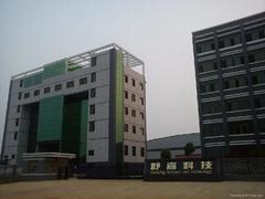 HuBei Seeking Co., Ltd