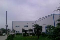 Changsha Nutra-Y Co.,Ltd