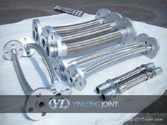 Stainless Steel Flexible Pipe JTW