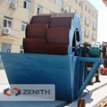 Low Price High Quality Sand Washing Machine for Construction Sand 3