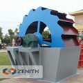 Low Price High Quality Sand Washing Machine for Construction Sand 5