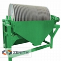 High Capacity Low Price Hot Sale Dry Magnetic Separator for Mining