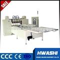 HWASHI03 Wire Mesh Net Fence Auto