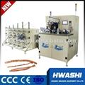 HWASHI07 Copper Braid Wire Auto Welding