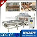 HWASHI08 Wire Mesh Product Welder
