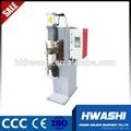 HWASHI09 Medium Frequency Condenser DC