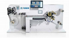 Printing Quality Inspection Slitting & Rewinding Machine for Labels