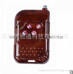 4键无线遥控器