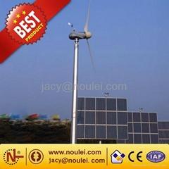 Home-use Hybrid Wind Solar turbine 1kw+300w