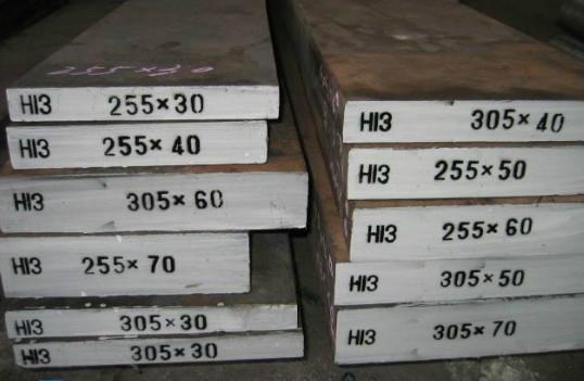 h13价格h13模具钢h13批发h13钢材h13特殊钢厂家 1