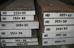 h13價格h13模具鋼h13批發h13鋼材h13特殊鋼廠家