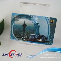 RFID Fudan Smart Card 1K Compatible F08
